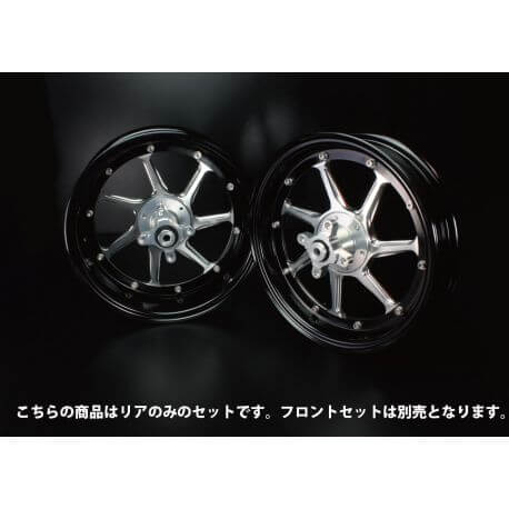 G-craft Wheels set for Honda MSX and MSX-F all models 4.0 x 12