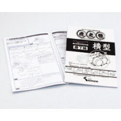 Monkey and DAX manual for engine parts